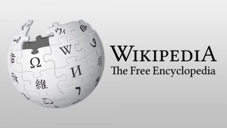Rediseño de Wikipedia